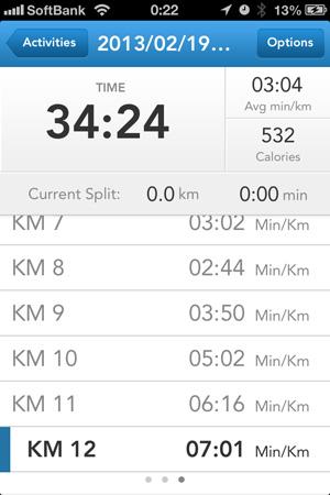 runkeeper1